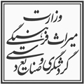 Miras Vezarat Logo-1