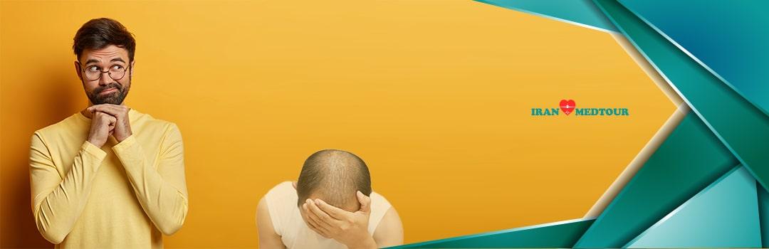 Hair Transplant in Iran