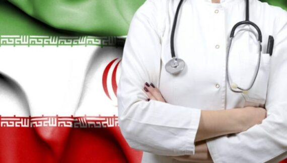 Who Is Traveling to Iran for Medical Care?